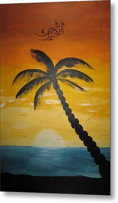 Palm Tree Metal Print by Haleema Nuredeen