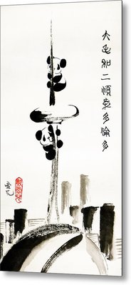 Pandas Love Toronto Metal Print