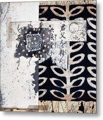 Papers Metal Print by Carol Leigh