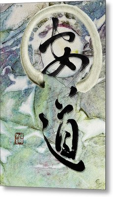 Peaceful Path With Enso Metal Print