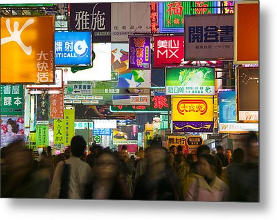 People On A Street At Night, Fa Yuen Metal Print