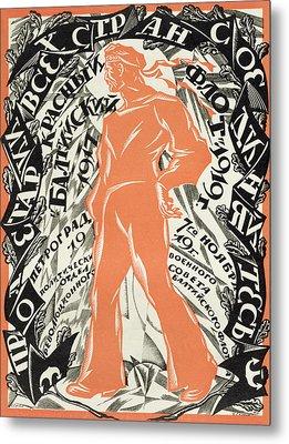 Petrograd Red Seventh November Revolutionary Poster Depicting A Russian Sailor Metal Print by Sergei Vasilevich Chekhonin