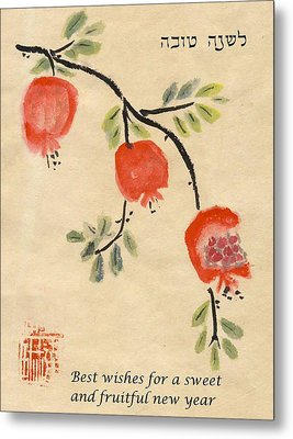 Pomegranates For Rosh Hashanah Metal Print