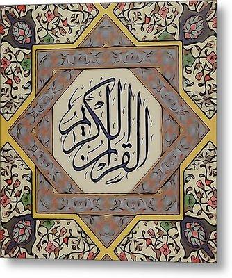 Quran Metal Print by Salwa  Najm