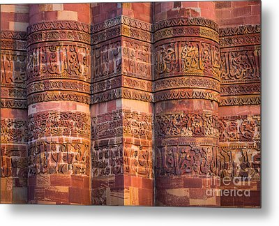 Qutab Minar Detail Metal Print by Inge Johnsson