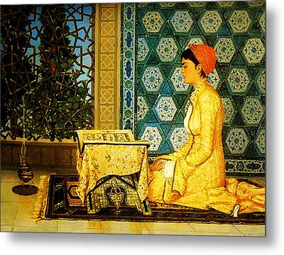 Reading The Quran Metal Print