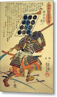 Sakuri Takichi Kiyokazu While Delivering A Blow With His Naginata Colour Woodblock Print Metal Print