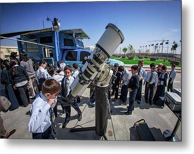 School Sun Observation Program Metal Print