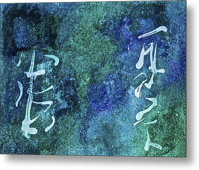 Scribbles Metal Print by Tracey Myers