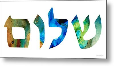 Shalom 15 - Jewish Hebrew Peace Letters Metal Print by Sharon Cummings