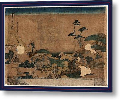 Shimo-meguro, Lower Meguro. 1832 Or 1833 Metal Print
