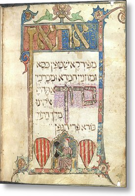 Sister Haggadah Metal Print by British Library