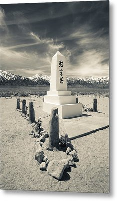 Site Of World War Two-era Internment Metal Print by Panoramic Images