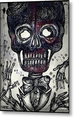 Skull And Equality Metal Print