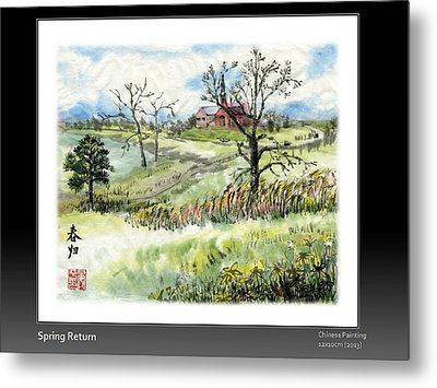 Spring Return Metal Print
