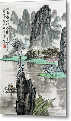 Spring River II Metal Print by Yufeng Wang