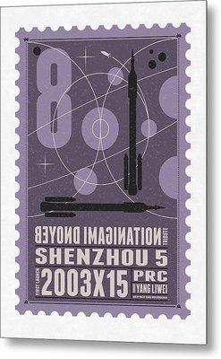 Starschips 08-poststamp - Shenzhou 5 Metal Print by Chungkong Art