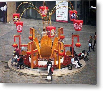Street Furniture In Beijing Metal Print by Alfred Ng