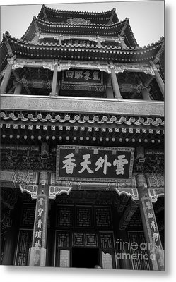 Summer Palace Metal Print by Shawna Gibson
