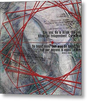 Surah Al Ikhlas Metal Print by Corporate Art Task Force
