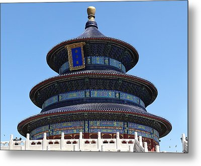 Temple Of Heaven Metal Print by Olivia Blessing