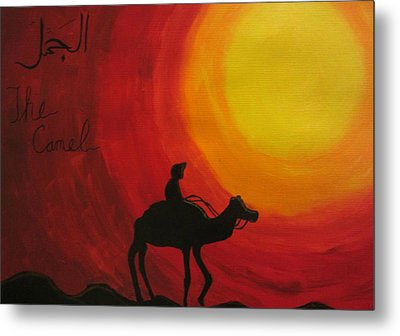 The Camel Metal Print by Haleema Nuredeen