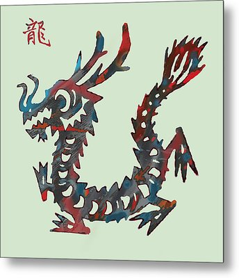 The Chinese Lunar Year 12 Animal - Dragon Pop Stylised Paper Cut Art Poster Metal Print