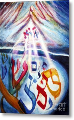 The Descent Of The Letters Metal Print by Yael Avi-Yonah