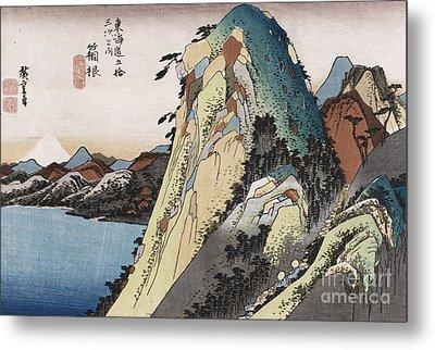The Lake At Hakone Metal Print