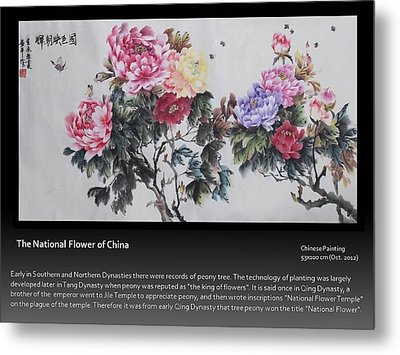 The National Flower Of China Metal Print