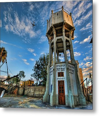 Metal Print featuring the photograph The Old Water Tower Of Tel Aviv by Ron Shoshani