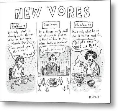 Three Eaters In Three Panels: The Shelfavore Metal Print