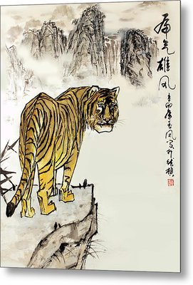Metal Print featuring the painting Tiger by Yufeng Wang