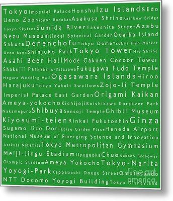 Tokyo In Words Green Metal Print by Sabine Jacobs