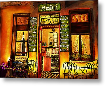 Metal Print featuring the painting Traditional Greek Shop At Skopelos by Persephone Artworks