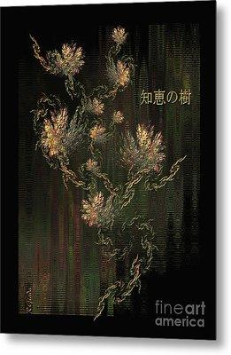 Tree Of Knowledge In Bloom - Oriental Art By Giada Rossi Metal Print
