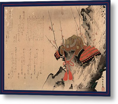 Ume Ni Kabuto, Helmet On A Plum Tree. 1828 Metal Print