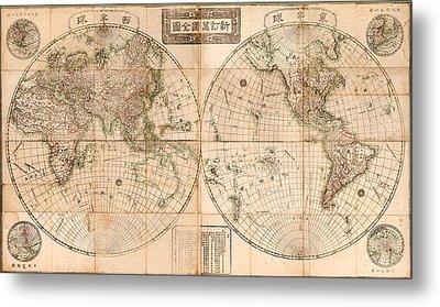 Vintage Chinese World Map Metal Print