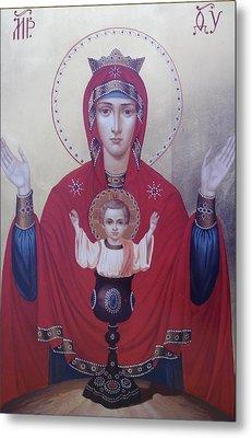Virgin Mary-inexhaustible Cup Metal Print by Janeta Todorova