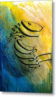 Life Is Contiguous To Warm Hearts Metal Print by Shabnam Nassir  Majid Roohafza