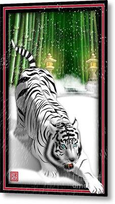 White Tiger Guardian Metal Print