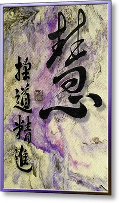 Wisdom Prajna Seeking The Way With Unceasing Effort Metal Print by Peter v Quenter