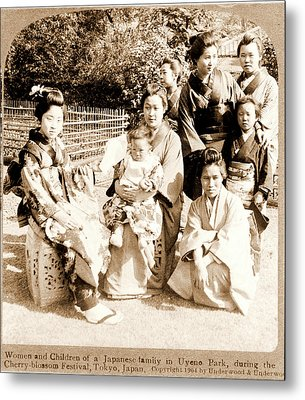 Women And Children Of A Japanese Family In Uyeno Park Metal Print