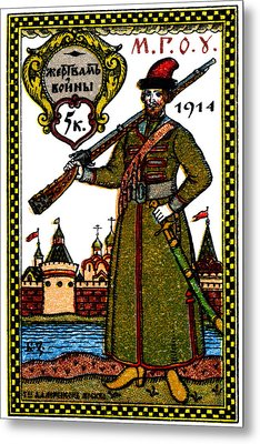 Wwi Russian War Bond Poster Metal Print by Historic Image