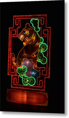 Year Of The Tiger Metal Print