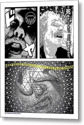 Zzzzzzzz Comix Metal Print