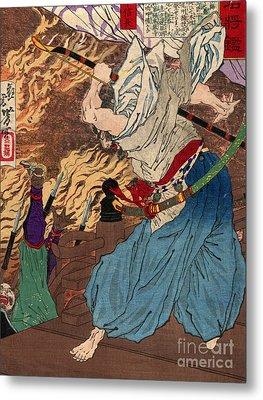 Oda Nobunaga (1534-1582) Metal Print by Granger