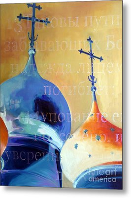 Onion Dome Metal Print