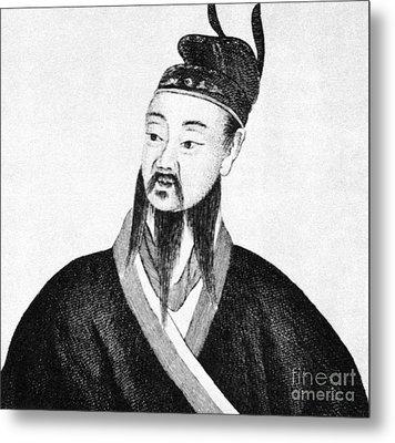 Shih Huang Ti (259-210 B.c.) Metal Print by Granger
