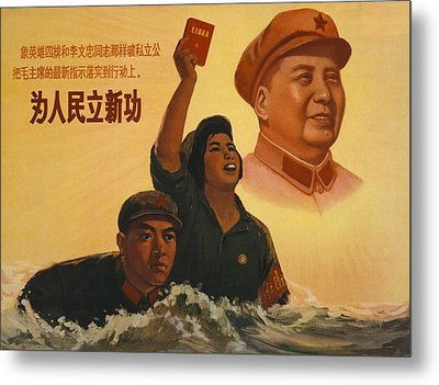 1968 Cultural Revolution Poster Exhorts Metal Print by Everett